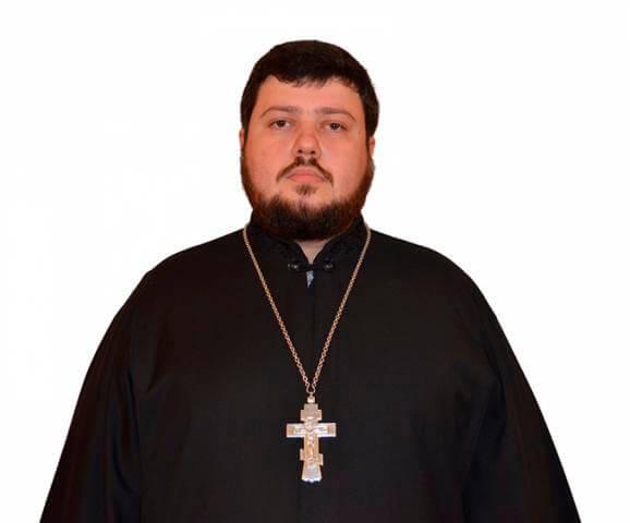 Иерей Виталий Стратейчук
