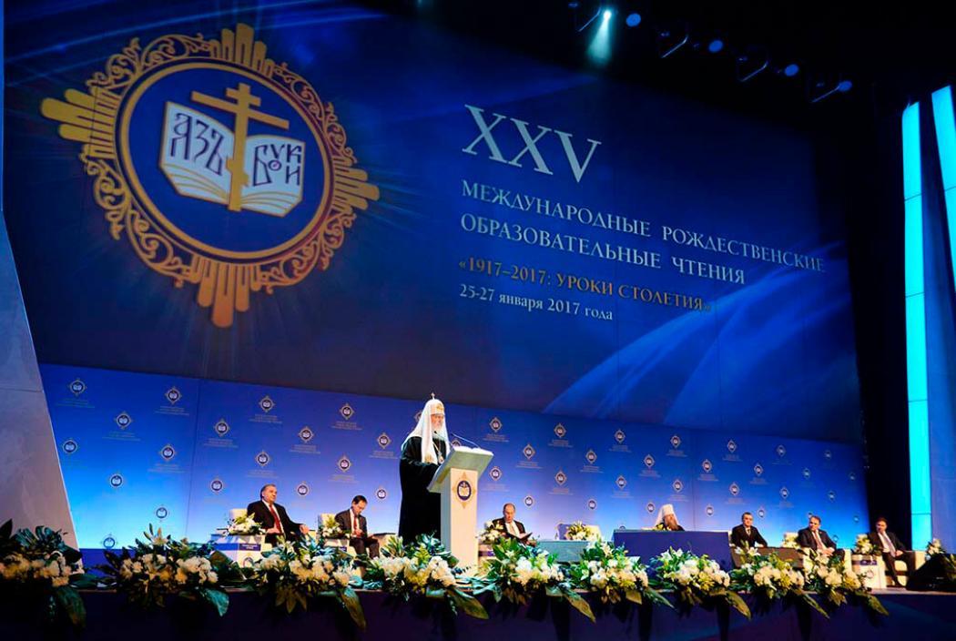 Делегация Владикавказской епархии принимает участие в юбилейных XXV Рождественских чтениях