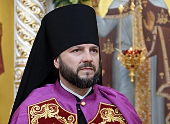 Расписание богослужений епископа Владикавказского и Аланского Леонида  на февраль