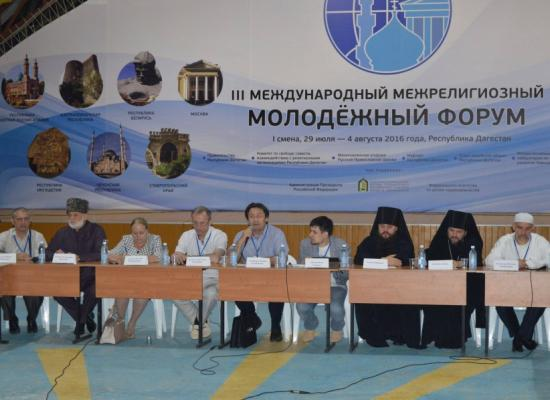 Епископ Леонид посетил Международный межрелигиозный молодежный форум в Дагестане