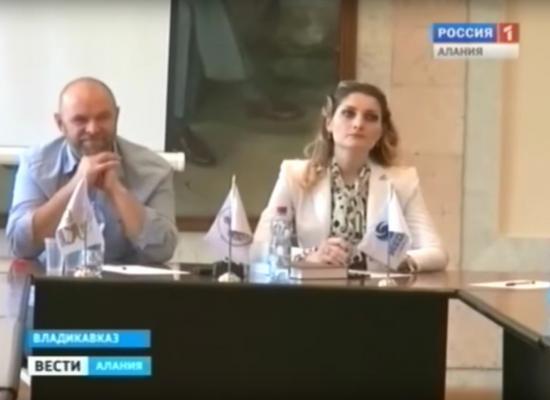 Во Владикавказе прошла встреча с директором центра современной кавказской политики «КАВКАЗ»