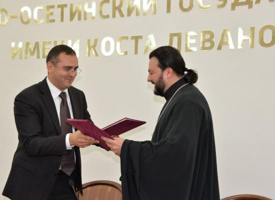 Подписано соглашение о сотрудничестве Владикавказской епархии и Северо-Осетинского государственного университета
