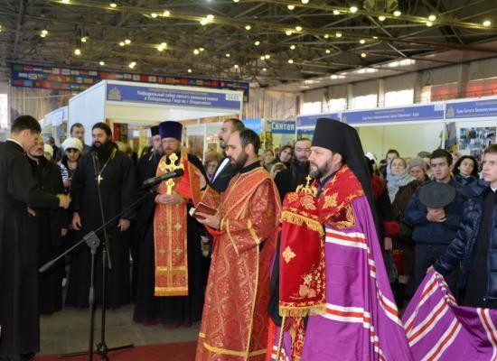 Во Владикавказе открылась выставка-ярмарка «Чырыстон Ир – Православная Осетия»