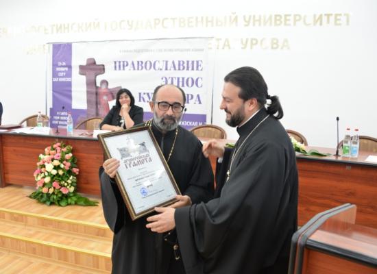 В ходе V Свято-Георгиевских епархиальных чтений состоялось вручение архиерейских грамот