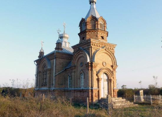Храм в честь святых апостолов Петра и Павла ст.Черноярская