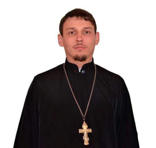 Иерей Владимир Жуков