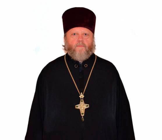 Протоиерей Евгений Стратейчук