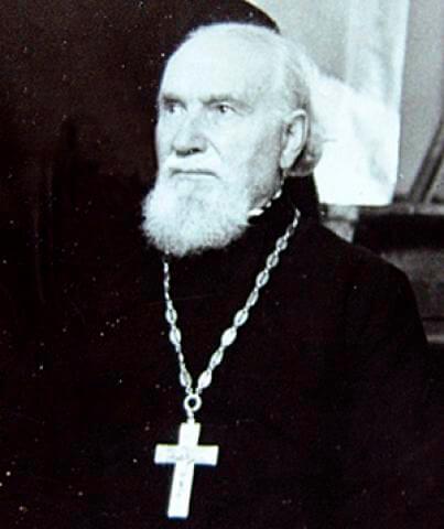 Протоиерей Григорий Гончаров