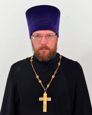 Иерей Дмитрий Кондратьев