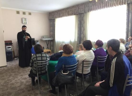 Иерей Игорь Кусов посетил «Центр дневного пребывания граждан пожилого возраста и инвалидов»