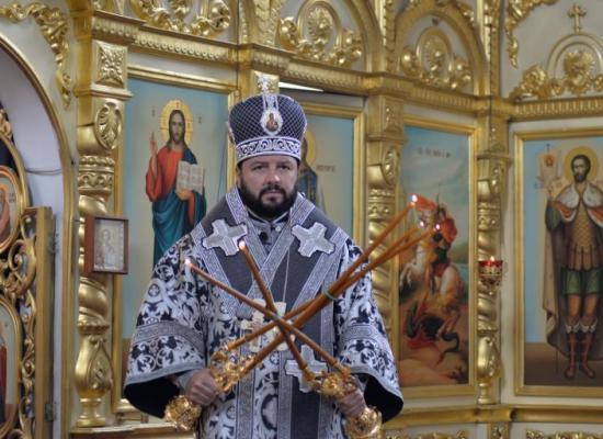 Архиепископ Леонид совершил Литургию преждеосвященных даров в Кафедральном соборе Владикавказа