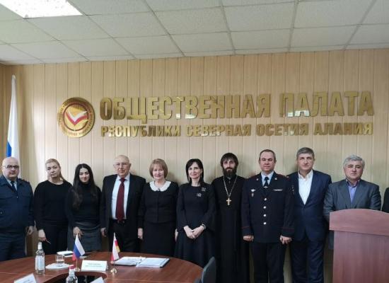 В Общественной палате РСО-А обсудили вопросы содержания заключенных