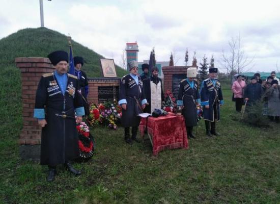 В Беслане помолились о терских казаках, погибших в годы геноцида