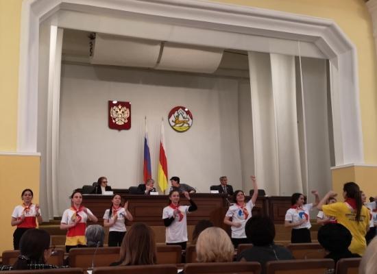 Во Владикавказе обсудили вопросы государственной семейной и демографической политики