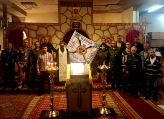 Во Владикавказе состоялось освящение знамени казачьей общины
