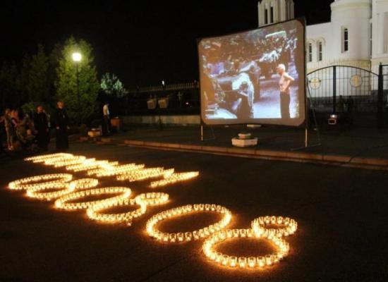 """На соборной площади состоялась акция """"Свеча памяти"""""""