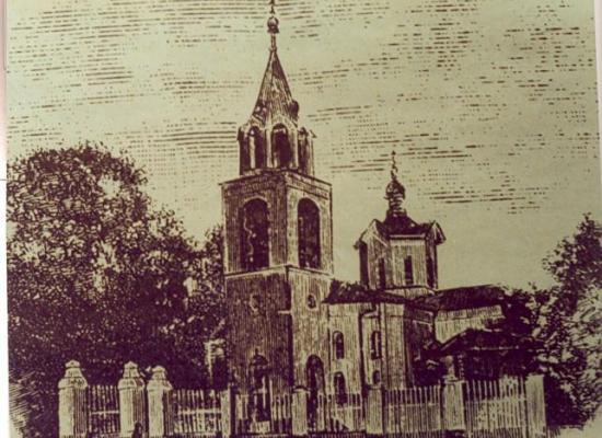 Собор в честь Преображения Господня. Из истории дореволюционных храмов Владикавказа