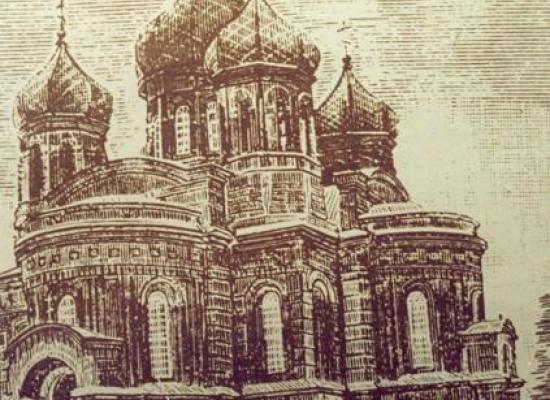 Храм апостолов Петра и Павла. Из истории храмов дореволюционного Владикавказа