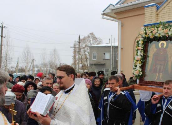 В станице Луковской отметили престольный праздник