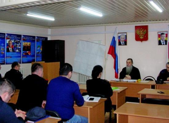 В Беслане состоялась встреча священника с сотрудниками РОВД