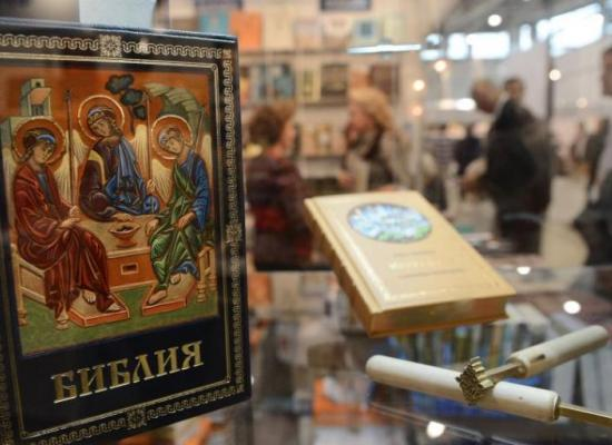 Книга как чудо: что читать и зачем? Рекомендации ко дню православной книги