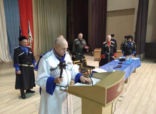 Во Владикавказе состоялся отчетно-выборный круг Терского казачьего войска