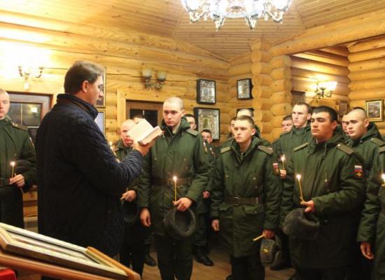 Праздничный молебен для военнослужащих