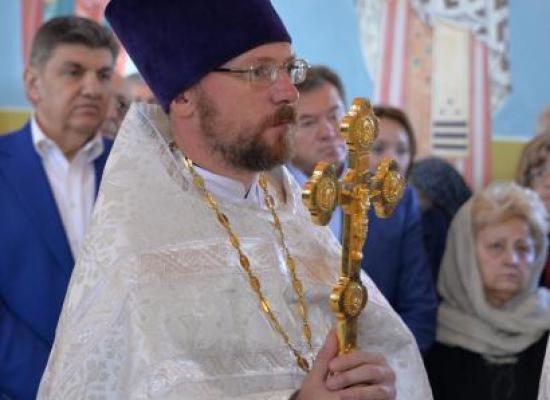 Поздравление иерею Димитрию Кондратьеву по случаю 20-летия служения в священном сане
