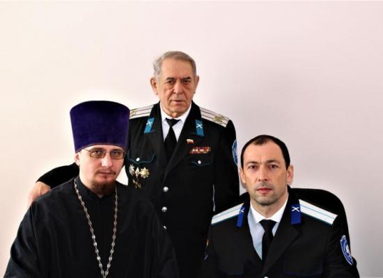 Иерей Василий Грибенченко принял участие в видеоконференции