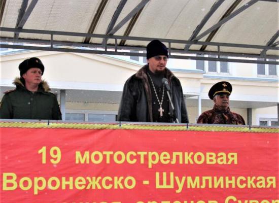 Священнослужитель принял участие в торжествах по случаю Дня защитника Отечества