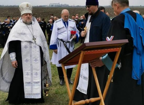 Памяти терских казаков – жертв геноцида 1920-х годов