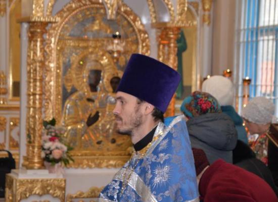 Иерею Антонию Дзюбе с 40-летием со дня рождения