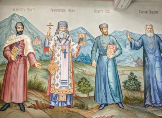 Приветствие архиепископа Леонида ко Дню осетинского языка и литературы