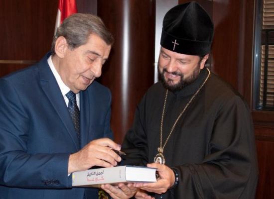 Слово архиепископа Владикавказского и Аланского Леонида на встрече с вице-спикером палаты представителей Ливанского парламента Э.Ферзли