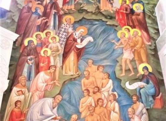 Поздравление архиепископа Леонида с Днем Крещения Руси