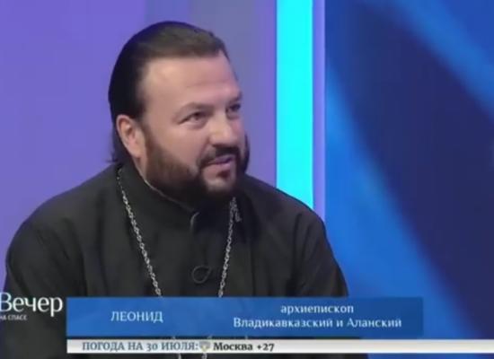 """Архиепископ Леонид стал гостем программы """"Взгляд"""" на телеканале """"Спас"""""""