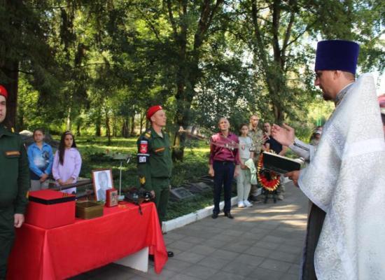 Священник Василий Грибенченко совершил чин отпевания воина, погибшего в Битве за Кавказ