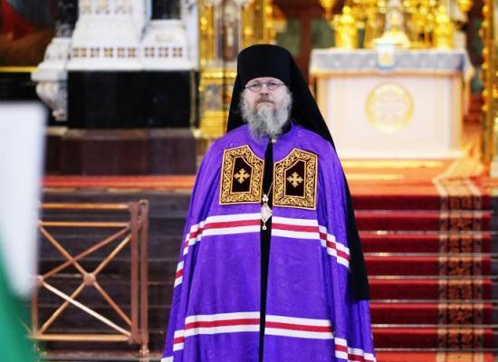 Поздравления епископу Владикавказскому и Аланскому Герасиму по случаю архиерейской хиротонии