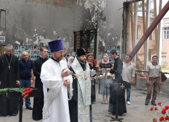 Епископ Леонид совершил заупокойную литию в стенах школы № 1 г. Беслан