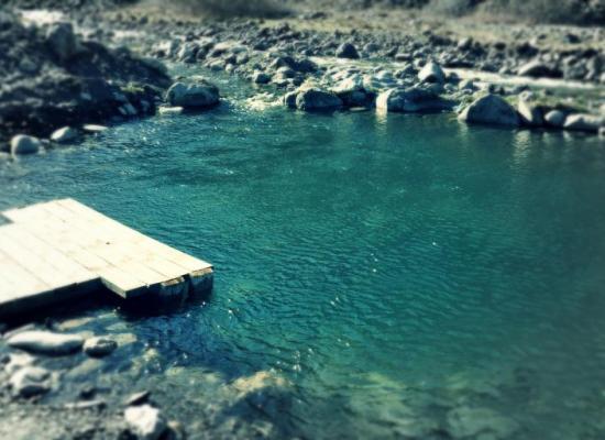 Расписание богослужений в праздник Крещения Господня в храмах Северной Осетии