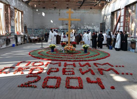 Епископ Леонид возглавил Божественную литургию в стенах школы №1 г. Беслана