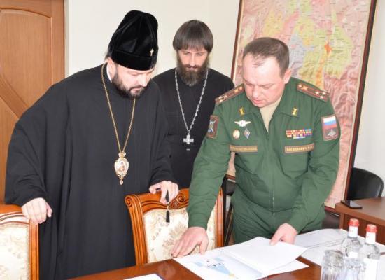 Подписан договор о сотрудничестве между Владикавказской епархией и Военной полицией