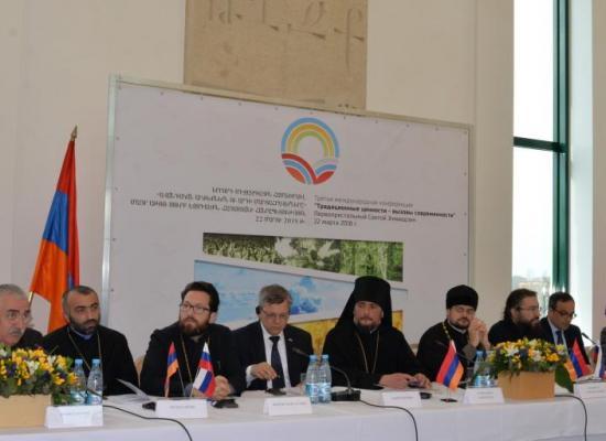 Представители Владикавказской епархии приняли участие в международной конференции «Традиционные ценности - вызовы современности»