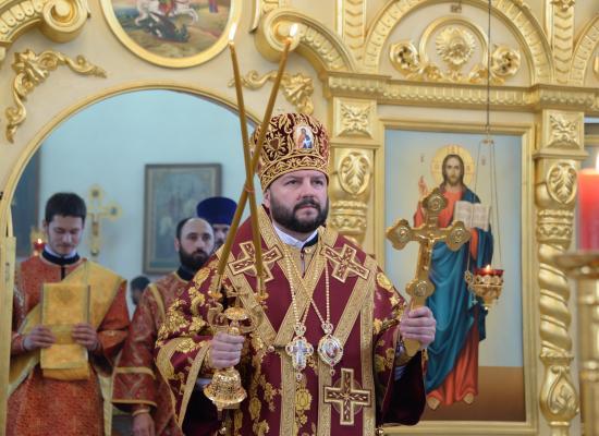 В день памяти апостола и евангелиста Иоанна Богослова епископ Леонид возглавил Божественную литургию в Свято-Георгиевском кафедральном соборе