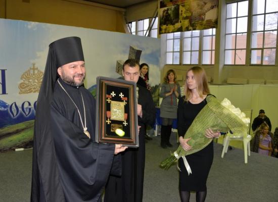 IV выставка-ярмарка «Православная Осетия» завершила свою работу