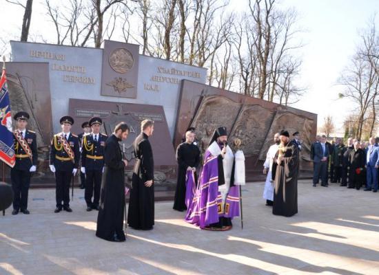 В Северной Осетии после реконструкции открыли мемориальный комплекс погибшим полицейским