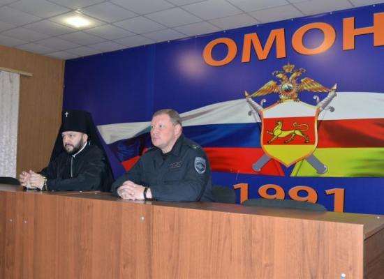 Архиепископ Леонид встретился с сотрудниками Северо-Осетинского ОМОНа