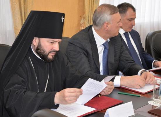 Архиепископ Леонид принял участие в выездном заседании Антитеррористической комиссии в РСО-Алания