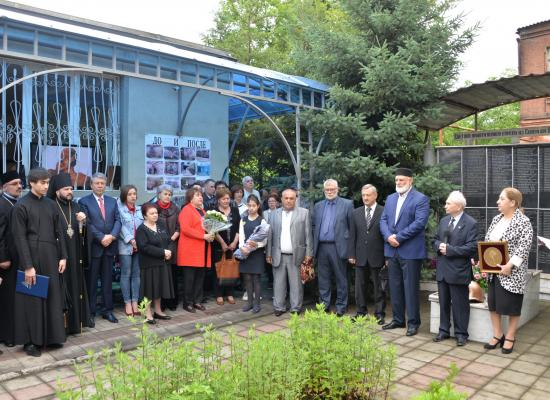 Епископ Леонид принял участие в открытии музея Холокоста