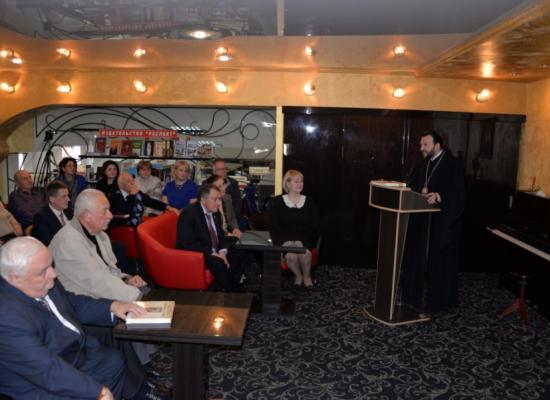 Епископ Леонид принял участие в презентации очередного тома издания из серии «Архивный фонд Осетии»